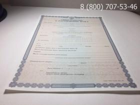 Свидетельство о разводе 1998-2017 годов