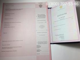 Диплом о среднем специальном образовании 2004-2006 года