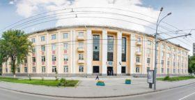 Купить диплом Новосибирского авиационного технического колледжа имени Б. С. Галущака
