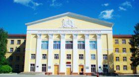 Купить диплом НГАСУ - Новосибирского государственного архитектурно-строительного университета (Сибстрин)