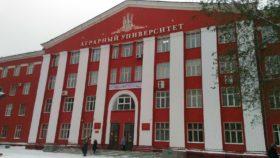 Купить диплом НГАУ - Новосибирского государственного аграрного университета