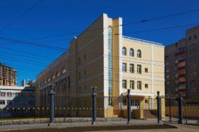 Купить диплом Новосибирского государственного хореографического колледжа