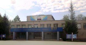 Купить диплом НГПУ - Новосибирского государственного педагогического университета