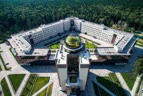 Купить диплом ННГУ - Новосибирского национального государственного университета