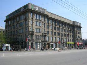 Купить диплом НГУАДИ - Новосибирского государственного университета архитектуры, дизайна и искусств