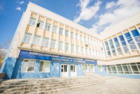 Купить диплом НГУЭУ - Новосибирского государственного университета экономики и управления