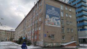 Купить диплом Новосибирского областного колледжа культуры и искусств
