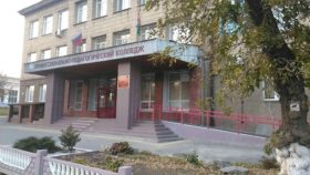 Купить диплом Новосибирского профессионально-педагогического колледжа