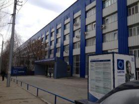 Купить диплом СГУТИ - Сибирского государственного университета телекоммуникаций и информатики