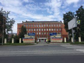 Купить диплом Сибирского политехнического колледжа