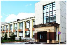 Купить диплом Новосибирского кооперативного техникума имени А.Н. Косыгина