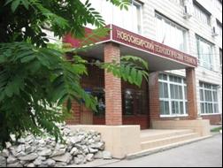 Купить диплом Новосибирского технологического колледжа