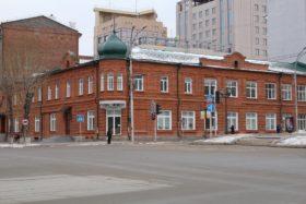 Купить диплом Новосибирского государственного художественного училища