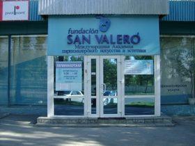 Купить диплом международной академии парикмахерского искусства и эстетики Сан Валеро