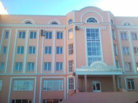 Купить диплом РУК - Российского университета кооперации — филиал в г. Краснодар