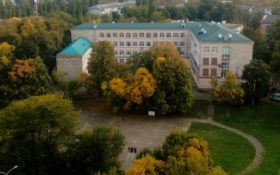 Купить диплом Краснодарского педагогического колледжа