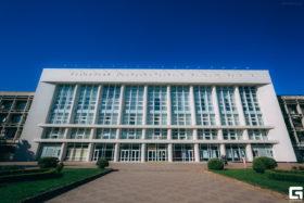 Купить диплом КГУ - Кубанского государственного университета