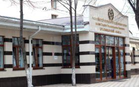 Купить диплом РЭУ - Российского экономического университета им. Г.В. Плеханова — филиал в г. Краснодар