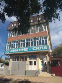 Купить диплом Северо-Кавказского техникума «Знание»