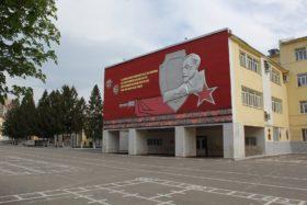 Саратовский военный институт внутренних войск Министерства внутренних дел Российской Федерации