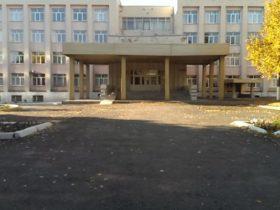 Оренбургского государственного университета