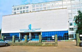 Уфимский государственный университет экономики и сервиса
