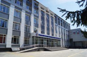 Уральской государственной юридической академии