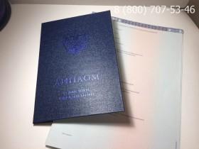 Диплом бакалавра о высшем образовании 2014-2017 годов