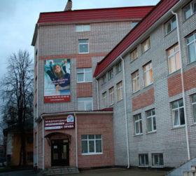 Филиал МИЭП в Ярославле (Международного института экономики и права)